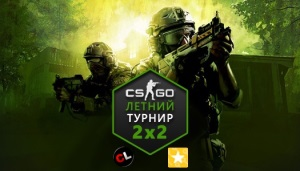 Game-турнир по Counter Strike 1.6
